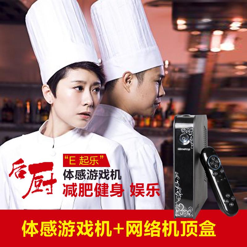 Tv game machine player wifi wireless game machine tv game console(China (Mainland))