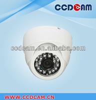 EC-D6071IR 600TVL dome camera for cctv system