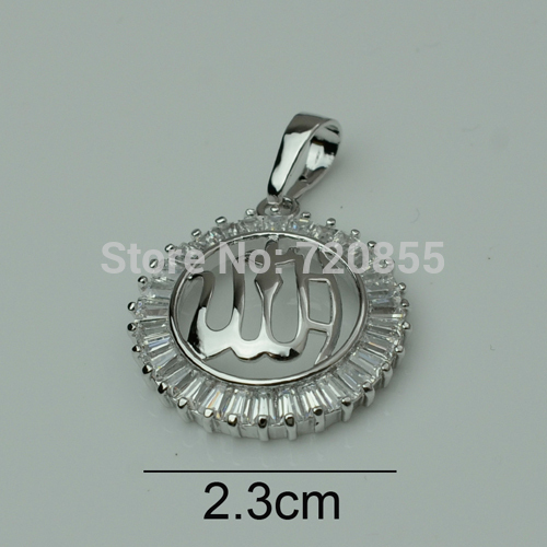 Wholesale wholesale allah pendant charm gold18k gold plated cheap jewelry pendants silver buy quality pendant earing directly from china jewelry suitcase suppliers aloadofball Choice Image