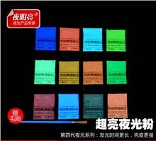 12 super bright luminous powder neon art paint luminous paint neon powder self-restraint bottle(China (Mainland))