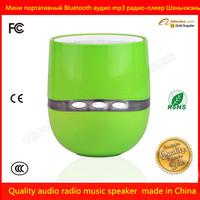 Original Nizhi SDY-026 HIFI NFC Bluetooth Speaker FM Radio wireless USB Amplifier Stereo Sound Box car audio player Freeshipping