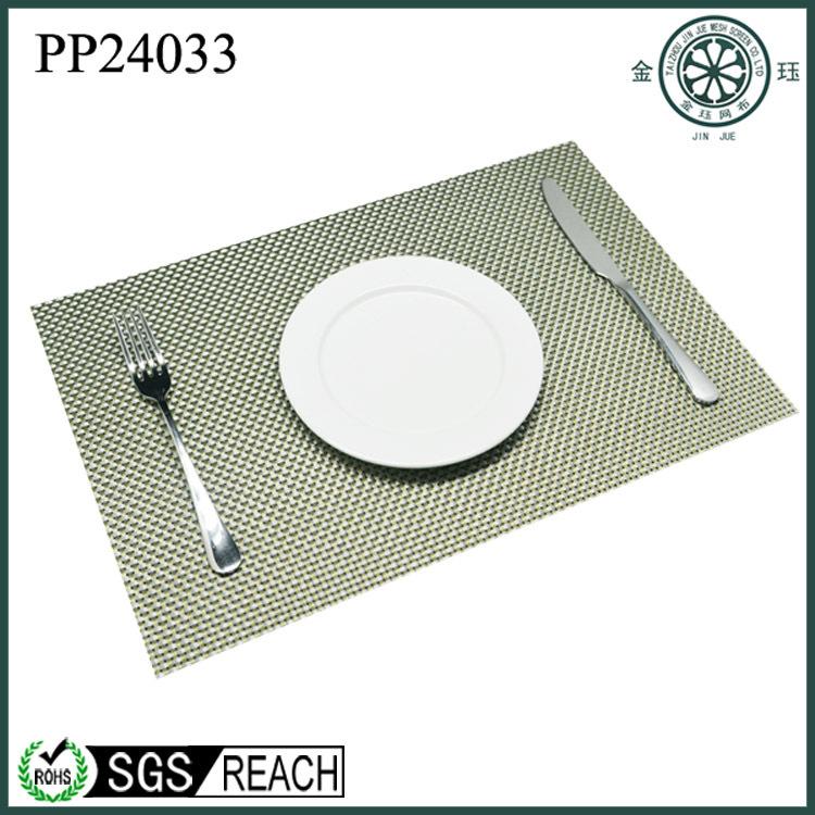 2014 New Fashion PVC Plastic Placemat Pvc Cutting Mat Made In China(China (Mainland))