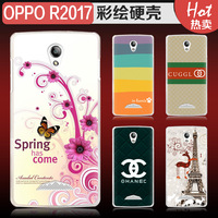 Opppo r2017 phone case mobile phone case cell phone r2017 r2001 mobile phone protective case protective case