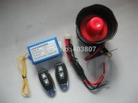 free shipping best quality  12voltage one way car alarm wireless siren anti-hijack immobilizer