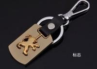 2PCS Peugeot car Key ring Peugeot car badge Key chain Metal car emblem keychain key fob