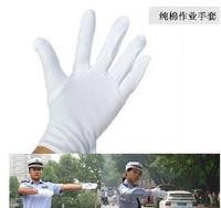 Free Shipping 100% cotton white gloves liturgy gloves work gloves male women's gloves