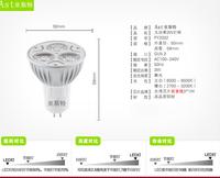 Free Shipping Wholesales 2pcs/lot lamp led mr16 110v led lamp mr16 220v 3w 4W gu5.3 12v 5w