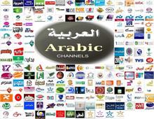 Box Arabic iptv over 550 Arabic English AJS 1-10 replace  Zaaptv Zaap Arabic tv(China (Mainland))