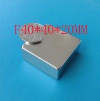 2PC 40X40X20MM  40 X 40 X 20 powerful magnet craft magnet neodymium  rare earth neodymium permanent strong magnet n50 n52 60KG