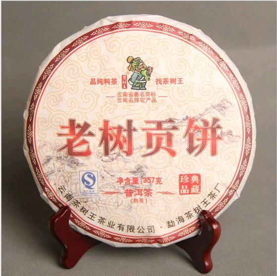 Free Shipping Chinese YunNan Pu Er Ripe Shu Tea LaoShuGongBing 357G made in 2012
