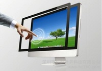 """Infrared Multi Touch Screen Frame Kit For 42"""" Interactive Table Or LED TV Monitor"""