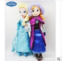 2014 New Frozen Doll Frozen Plush Toys 20-50cm Princess Elsa Anna Plush Doll Brinquedos Kids Dolls for Girls Free shipping