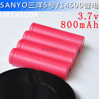 Free shipping Sanyo UR14500P 3.7V 800mAh 14500 Rechargeable unprotected Battery (2 pcs)