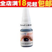 Lopez -generation Korean imports without stimulation planting grafted eyelash glue eyelash glue FULL shipping