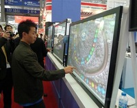 "42"" IR Infrared Touch Screen 16: 9 Format-2 touch points"