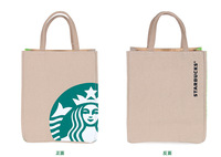The new 2014 starbucks bag BIG SIZE