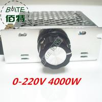Free shipping 5pcs/lot 4000W 220v Adjust SCR Voltage Regulator Motor Speed control Dimmer Thermostat