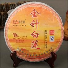Free Shipping Chinese YunNan Pu Er Ripe Shu Tea Handmade JinZhenBaiLian 357G made in 2012