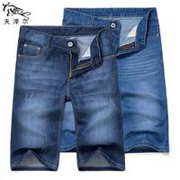 2014 men's summer denim shorts male straight capris male plus size knee-length pants breeches