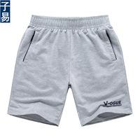 summer 2014 new fashion classic sports men's shorts,Elastic waist comfortable trunks shorts high quality  plus size S-6XL
