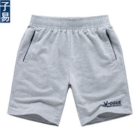summer 2014 new fashion classic sports men's shorts,Elastic waist comfortable trunks shorts high quality  plus size S-6XL