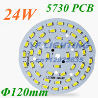 Ultra bright 24W PCB light board 48pcs SMD 5730/5630 led diode 120mm round led module