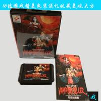16 bit game card Sega game MD game Cartridge----Akumajou Dracula - Vampire Killer