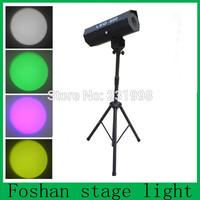 promotion follow spot light,5R follow spot light,200w Project-light lamp