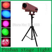 professional stage follow spot lighting,hmi 1200w follow spot lights,1200w hight follow spots light