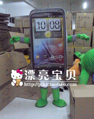 Cartoon clothes mascot cartoon dolls clothes doll dolls mobile phone(China (Mainland))