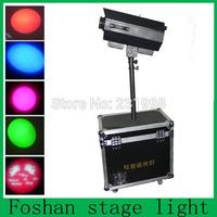 follow spot light suppier,focus light China suppier,KTV bar lights Spotlights