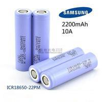 Free shipping Samsung ICR18650-22P 3.7V 2200mAh 18650 Rechargeable unprotected Original Battery (2 pcs)