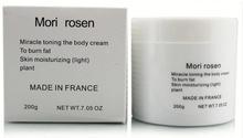 free shipping Mori rosen stovepipe cream emperorship stovepipe cream fat burning cream powerful weight loss cream