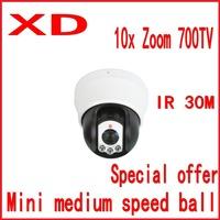Free shipping for 4Inch indoor  Mini Speed Dome mini Speed Dome PTZ Camera Outdoor 10X ZOOM CCTV Camera SONY 700TVL Surveillance