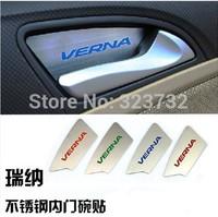 Car Verna 4pcs/set interior doors bowl refires scorners bowl decoration stickers free shipping