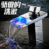 Fashion copper wash basin wash basin led waterfall basin mixer