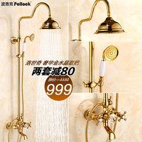 Fashion gold plated shower faucet set copper antique shower vintage rain shower