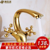 Fashion faucet gold copper bathroom american style double basin hot and cold basin gold plated antique