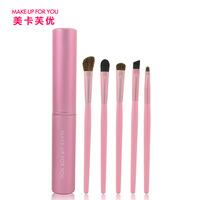 New Professional Pony Hair Eyeshadow Brushes Set & Kits 5pcs 5 pcs Makeup Brushes For Eye Makeup Tool Kit Black + Round Tube