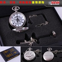 2014 Fashion Fullmetal Alchemist Loose Pocket Watch Necklace Ring Beautifully Boxed Three-piece Free Shipping