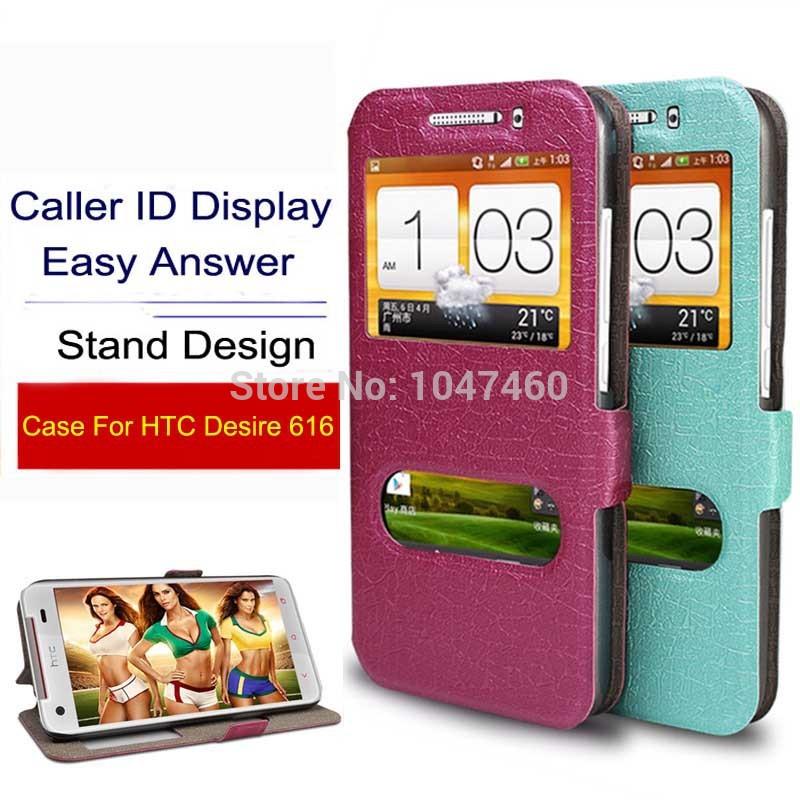 Чехол для для мобильных телефонов OEM HTC 616, HTC 616 PU case чехол для для мобильных телефонов oem htc 310 d310w bling 3d htc 310 d310w for htc desire 310 d310w