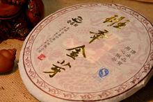 Lao Ban Zhang Gold Bud Needle Ripe Puer Tea Yunnan qizibing Pu er shu cha chinese