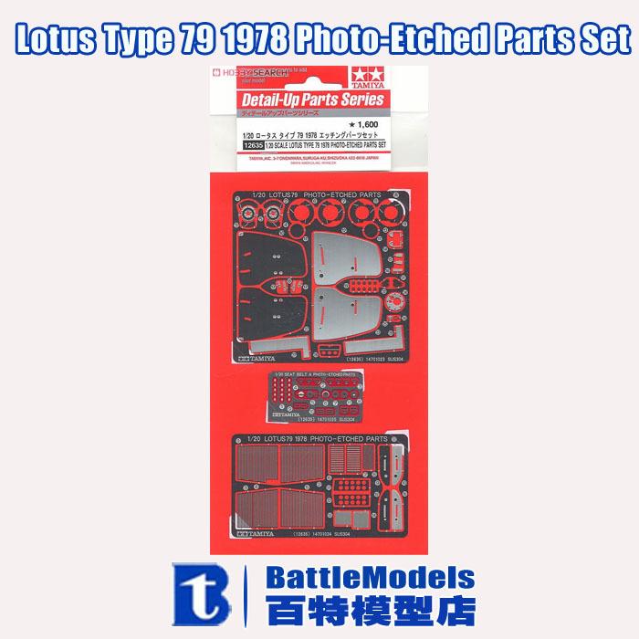 TAMIYA MODEL 1/20 SCALE models #12635 Lotus Type 79 1978 Photo-Etched Parts Set plastic model kit(China (Mainland))