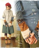 Cawaii vintage patchwork mix match plus velvet long-sleeve T-shirt basic shirt mori girl free shipping