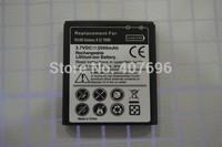 Free DHL/FEDEX/UPS  shipping  200pcs/lot New  2000mAh   High Capacity Battery   for   Galaxy SII S2 T989
