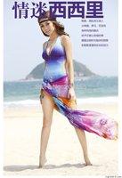 Sexy beach wear, fashion dress women's sarong summer bikini cover-ups beach wrap pareo dress skirts towel