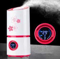 New 2014 Nebulizer Ultrasonic Humidifier Mute Home Air Humidifier Mini Ultrasonic Sterilization Oxygen Bar, Aromatherapy