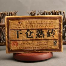 free shipping 250g made in 2009 Spring  RipeShu YunNan Chinese Brick blackpuer pu erh tea  LongYuanGanCangShuBing Cha