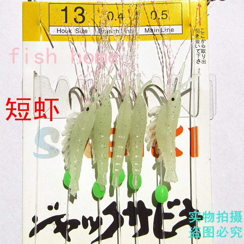 Приманка для рыбалки PSY 50 = 10 Sabiki PSY-1407147