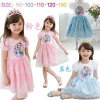 Momo - Wholesale 2 color Elsa dresses, Frozen princess dress clothes, Bule & Pink 5pcs/lot free ship